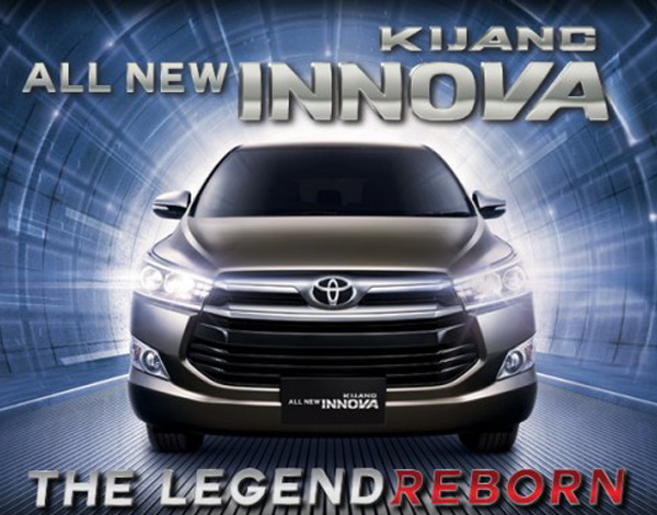 Kijang All New Innova